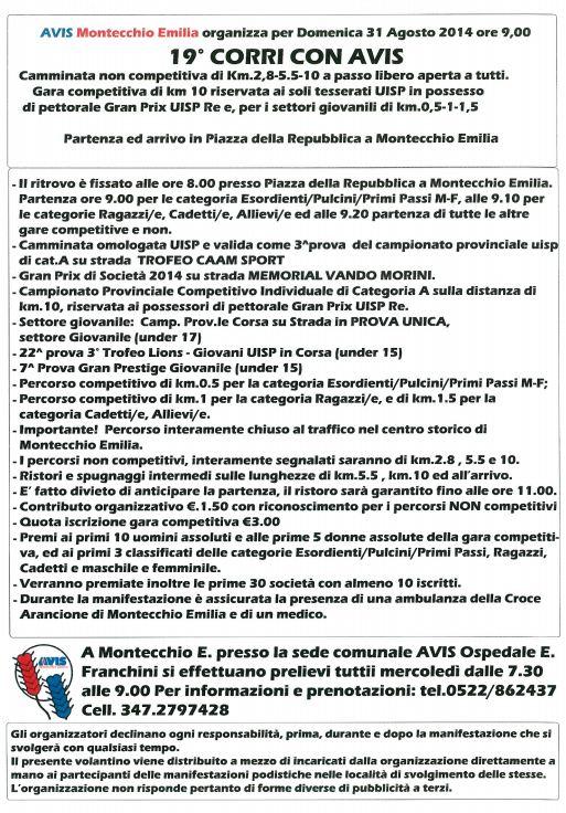 Avis Montecchio e 2014