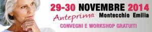 JBC Montecchio Emilia