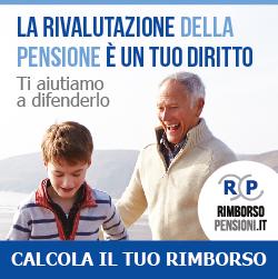 Rivalutazione pensioni interruzione termini