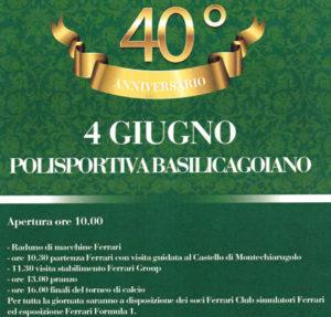 40° anniversario Polisportiva Basilicagoiano 2017