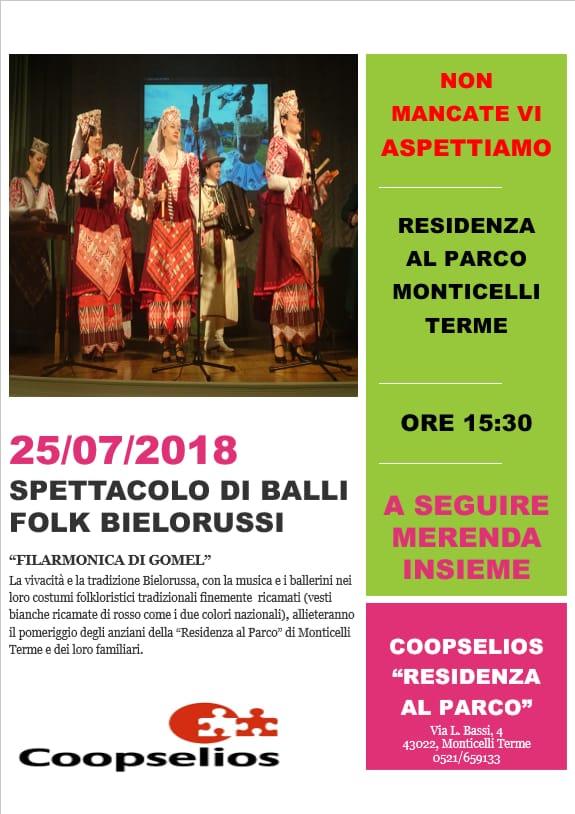 La Filarmonica di Gomel a Monticelli Terme 2018